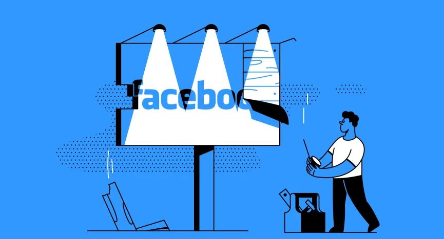 Facebook-ad-fixes